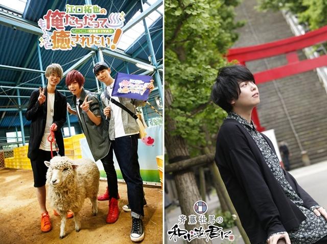 江口拓也さん、斉藤壮馬さんの冠番組が2017年10月より放送決定