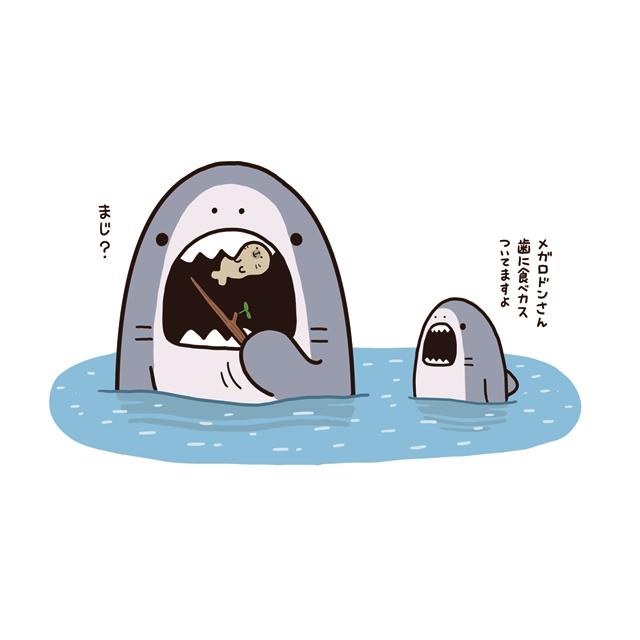 アプリやコミックスでも大人気の『サメーズ』新作LINEスタンプが発売! 弱肉強食の世界をゆるーく生きている不思議なサメたちのスタンプをゲットしよう-4