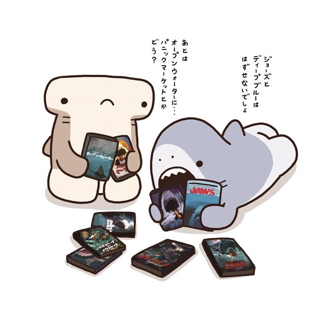アプリやコミックスでも大人気の『サメーズ』新作LINEスタンプが発売! 弱肉強食の世界をゆるーく生きている不思議なサメたちのスタンプをゲットしよう-3