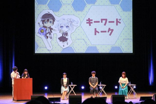 TVアニメ『ハンドシェイカー』スペシャルイベント限定商品情報を公開! イベント描き下ろしイラスト使用のB2タペストリーなど-9