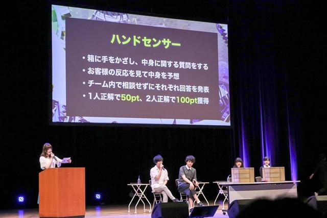 TVアニメ『ハンドシェイカー』スペシャルイベント限定商品情報を公開! イベント描き下ろしイラスト使用のB2タペストリーなど-18