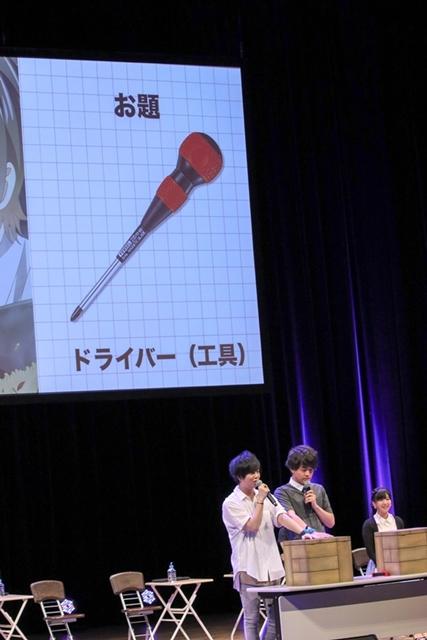 TVアニメ『ハンドシェイカー』スペシャルイベント限定商品情報を公開! イベント描き下ろしイラスト使用のB2タペストリーなど-21