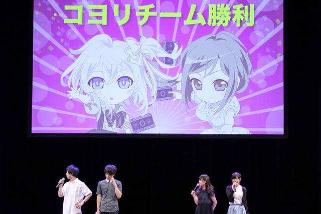 TVアニメ『ハンドシェイカー』スペシャルイベント限定商品情報を公開! イベント描き下ろしイラスト使用のB2タペストリーなど-34