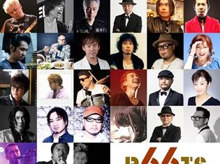 『おそ松さん』第2期のEDは、大槻ケンヂさん、トータス松本さんら1966年生まれアーティスト27名が歌う「レッツゴー!ムッツゴー!~6色の虹~」に決定!