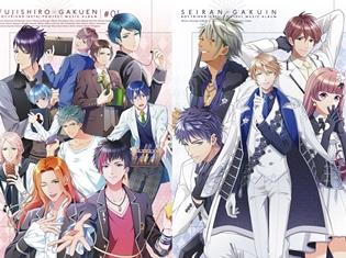 「ボーイフレンド(仮)きらめき☆ノート」からアルバムが2017年9月27日(日)に2枚同時発売決定! 関智一さんが出演するイベントも開催!