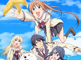 TVアニメ『アホガール』DVD購入者イベントに悠木碧さん、杉田智和さん、上坂すみれさん、浪川大輔さんら出演決定!