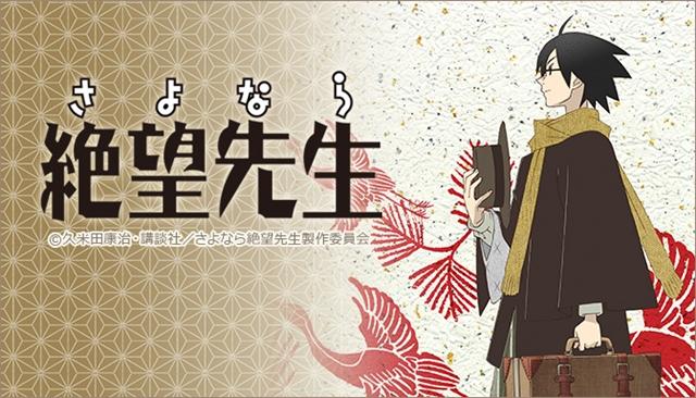 """ニコ動と""""同級生""""のアニメ11作品が一挙放送決定"""