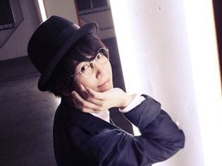 斉藤壮馬さんの2ndシングル「夜明けはまだ/ヒカリ断ツ雨」より、最新アーティスト写真(夜明けはまだver.)とジャケ写解禁