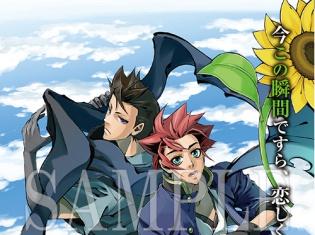 コミックマーケット92にてアニメイトグループ(フロンティアワークス)ブース他にて、『PEACE MAKER 鐵』のポストカードを配布