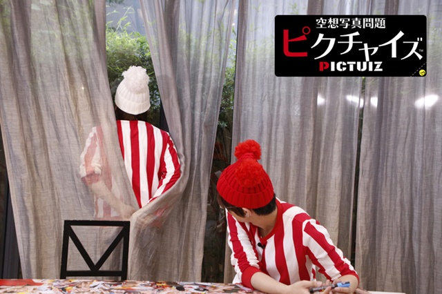 """江口拓也さんと内田雄馬さんを繋いだのは""""千葉""""!? 新感覚クイズ番組「空想写真問題ピクチャイズ」第6回場面カット公開!の画像-4"""