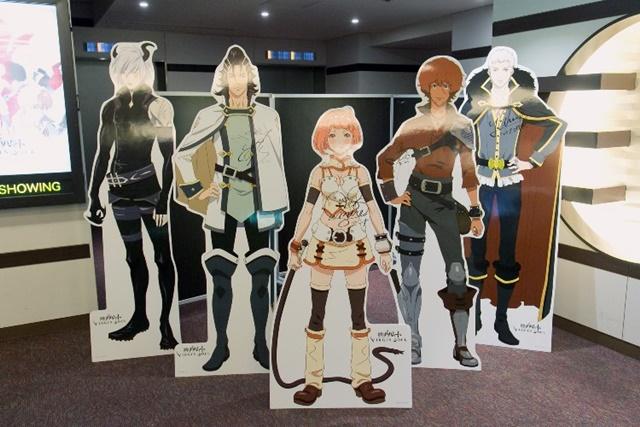 『神撃のバハムート VS』前半一挙上映会オフィシャルレポート到着