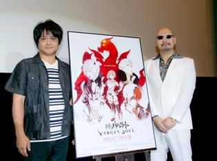『神撃のバハムート VIRGIN SOUL』前半一挙上映会に、カイザル役の井上剛さんとディアス役の間宮康弘さんがゲスト出演!