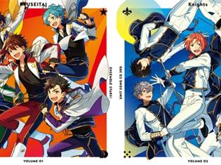 『あんさんぶるスターズ!』最新ユニットソングCD 第3弾「流星隊」と「Knights」がオリコンデイリーランキング初登場TOP10入り!
