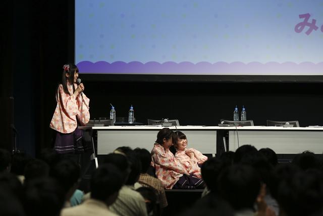 温泉むすめ「YUKEMURI FESTA Vol.4」第1部レポ