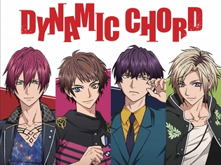 TVアニメ『DYNAMIYC CHORD』ヴォーカル4人のキービジュアル第2弾&OP曲が使用されているPV第1弾公開!
