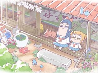 TVアニメ『ポプテピピック』キングレコードの勘違いにより、3ヵ月延期して2018年1月放送開始に!?