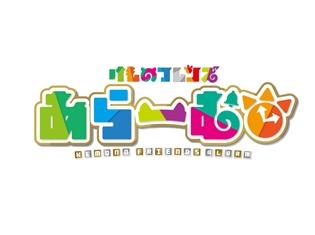 『けものフレンズあらーむ』&『けものフレンズぱびりおん』が発表! 『けものフレンズ』プロジェクトG 2タイトル同時進行中!