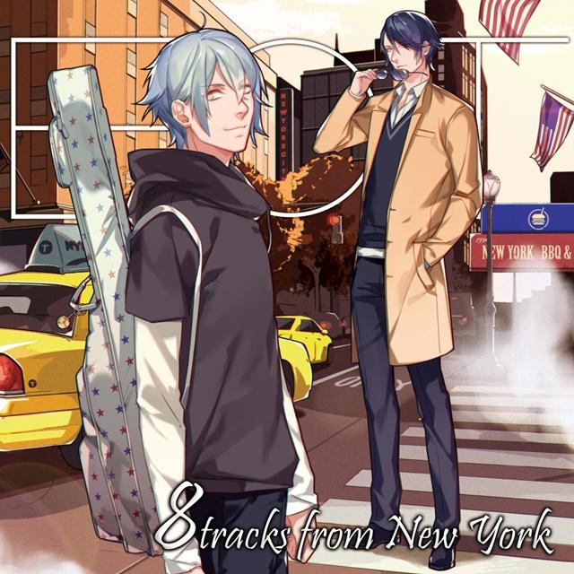▲「8tracks from New York」ジャケット画像