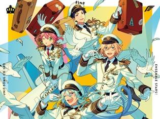 『あんさんぶるスターズ!』ユニットソングCD 3rdシリーズvol.3 fineのジャケットを公開! 楽曲タイトルと、試聴動画も解禁