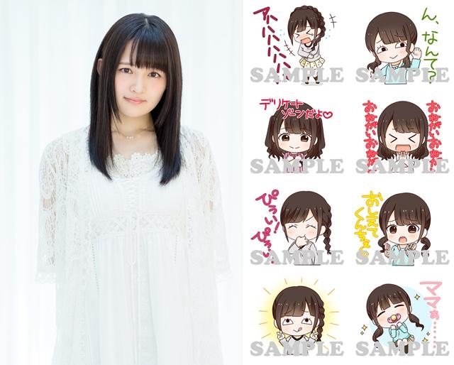 西明日香さん、2ndシングル発売決定!LINEスタンプもリリース