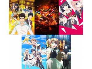 第3位『恋と嘘』、第2位『活撃 刀剣乱舞』、そして第1位は? 「GYAO!」夏アニメ第1話の視聴回数TOP10を発表