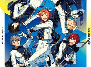 『あんさんぶるスターズ!』最新ユニットソングCD第3弾「流星隊」と「Knights」がオリコン週間シングルランキング【7位・2位】を獲得!