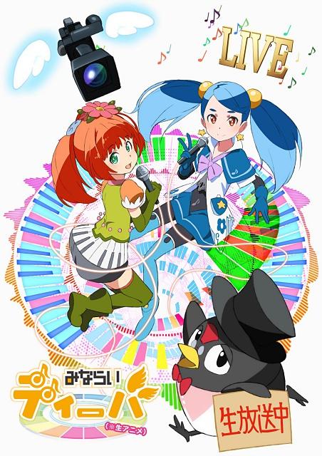 生アニメが切り開く「アニメ・携帯電話・日中」の未来! 『直感×アルゴリズム♪』誕生秘話インタビュー