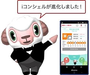 生アニメが切り開く「アニメ・携帯電話・日中」の未来! 『直感×アルゴリズム♪』誕生秘話インタビューの画像-7