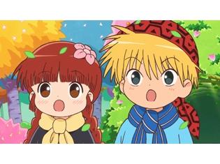 『魔法陣グルグル』第7話より、先行カットが到着! ニケとククリは、妖精の国に通じている森で迷ってしまい……