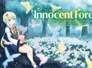 小林裕介さん、日高里菜さん出演のVR小説『FullDive novel: Innocent Forest』がネットカフェにて配信開始!