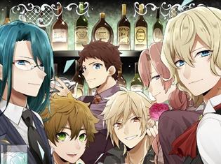 バー経営アドベンチャーゲーム『カクテル王子(プリンス)』コミカライズ単行本が8月22日に発売! ゲームアプリ内では記念キャンペーンを開催