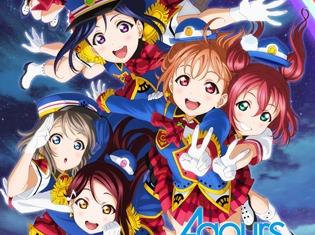 『ラブライブ!スクールアイドルフェスティバル』にて、Aqours2ndライブ神戸公演を記念したキャンペーンが開始!