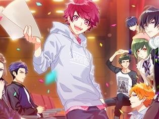 イケメン役者育成ゲーム『A3!』各組ミニアルバム第2弾収録楽曲タイトルほか詳細が公開!