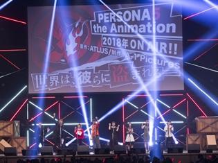 福山潤さん、宮野真守さんらがあっちむいてホイで犯人探し!『PERSONA5 the Animation -THE DAY BREAKERS-』SPイベントレポ