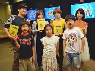 TVアニメ『ヘボット!』アフレコ収録に子供たちが挑戦!井澤詩織さん、田村奈央さん、山岡ゆりさんが優しくアドバイス