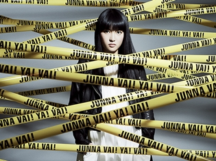 『魔法使いの嫁』OPテーマアーティストは、『マクロスΔ(デルタ)』ワルキューレでお馴染みのJUNNAさんに! 曲タイトルは「Here」に決定