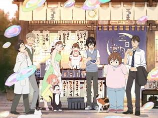 『3月のライオン』第2シリーズのキービジュアルが公開! 茅野愛衣さんと花澤香菜さん、久野美咲さんが登壇するスペシャルイベントのチケットも発売中