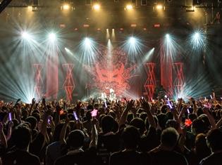喜多村英梨さんのワンマンライブ「Nightmare † Alive 2017」、10月28日開催決定! 9月1日にチケット先行受付開始