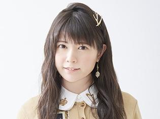 竹達彩奈さんのベストアルバム収録曲ファン投票、第1位は「ライスとぅミートゅー」に! CDは11月29日(いい肉の日)発売決定