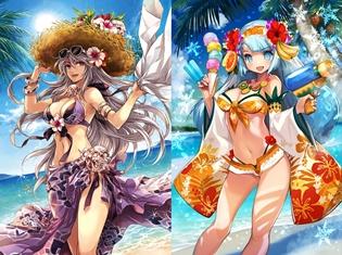 『チェインクロニクル3』夏衣装の「アルドラ」「ミユキ」が手に入るイベントの支援フェスが8月22日(火)より開催!