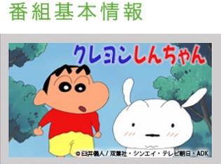 『クレヨンしんちゃん』柿原徹也さんが、神谷浩史さん・加藤将之さんと一緒に3匹のぶりぶりざえもんを熱演!? 8月25日の放送はぶりぶりづくしに