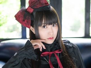 りえしょんの4thシングルが10月11日発売決定! 表題曲はダークなロックナンバー、c/wはクリスマスソング