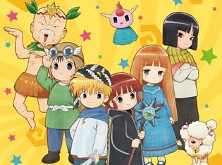 TVアニメ『魔法陣グルグル』2クール目ED主題歌は「TECHNOBOYS PULCRAFT GREEN-FUND feat.中川翔子」が担当!