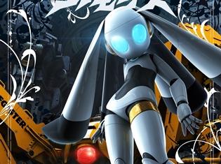 ディズニー新作アニメ『ファイアボール ユーモラス』、第1話は10月6日に日本初放送! これまでのシリーズ全26話も無料配信開始