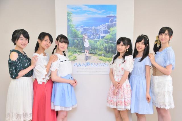 ▲NOW ON AIRのメンバー。写真左より、田中有紀さん、神戸光歩さん、岩淵桃音さん、片平美那さん、鈴木陽斗実さん、飯野美紗子さん