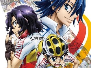 劇場作品『弱虫ペダル Re:GENERATION』10月13日(金)から2週間特別上映決定! 新世代の闘いを描いたキービジュアルも解禁!