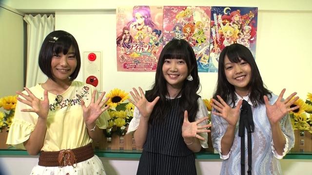 『アイカツ!』シリーズ5周年特番が、8月30日放送決定!