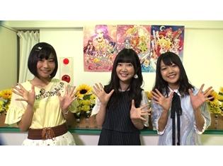 諸星すみれさん・下地紫野さん・富田美憂さんら歴代主役が『アイカツ!』の歴史をふりかえる! シリーズ5周年特番が、8月30日放送決定