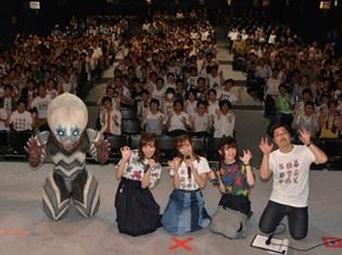 飯田里穂さん、遠藤ゆりかさん、湯浅かえでさんが登壇!「怪獣娘~ウルトラ怪獣擬人化計画~ 帰ってきたウルトラ怪獣大研究会」をレポート