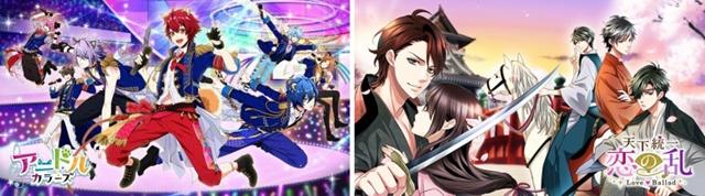 『アニドル』&『恋乱』が「AGF2017」に出展決定!